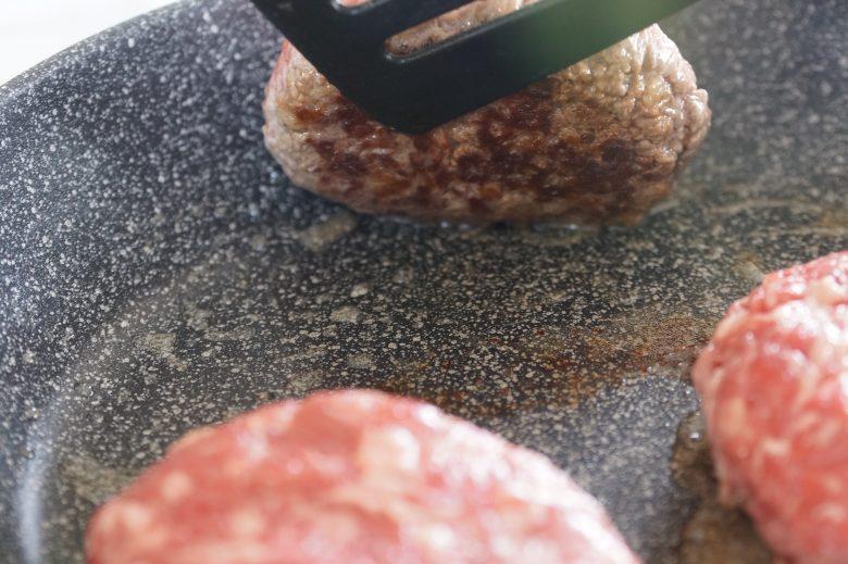 ハンバーグの焼き色の目安_確認方法