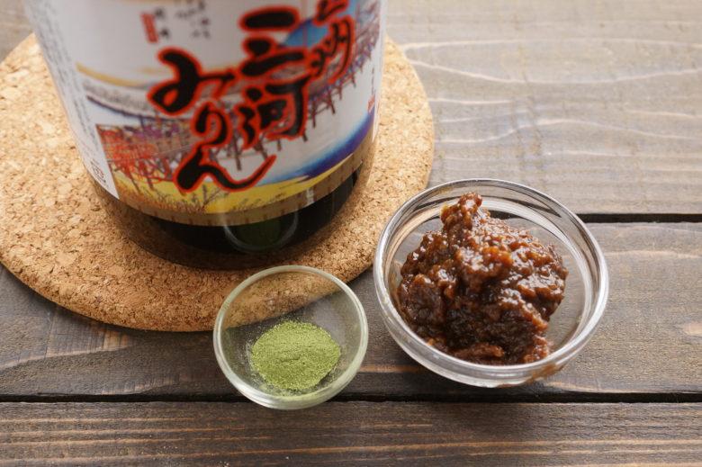 味噌を使ったアレンジソースの材料