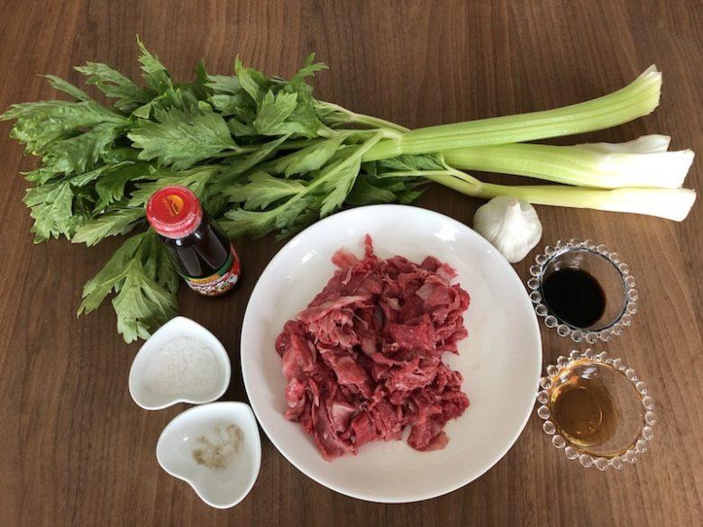 牛肉とセロリの中華風ごま油炒めの材料