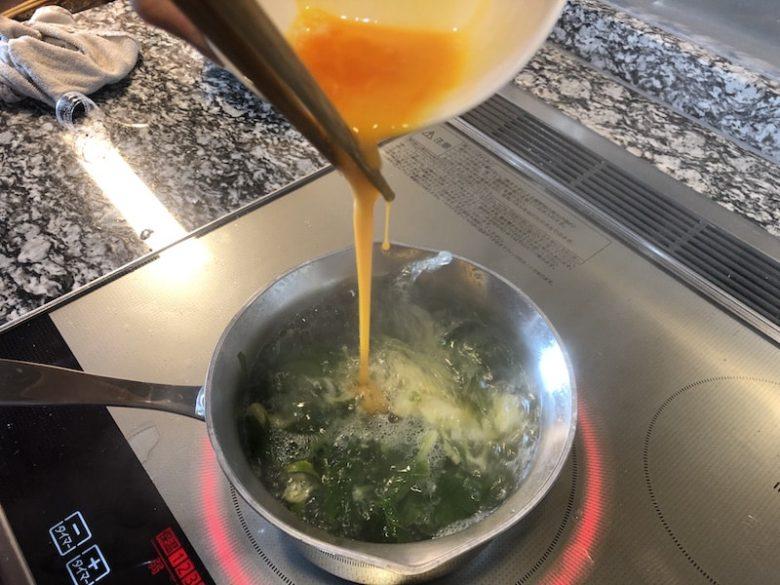 セロリの中華風スープの作り方