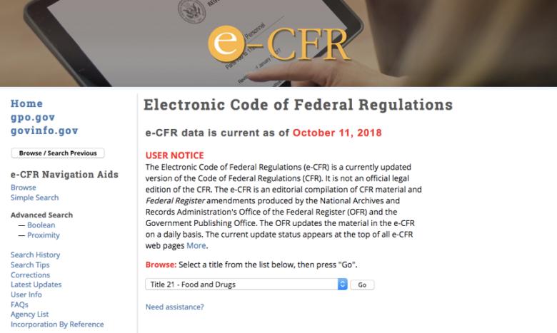 連邦規則集のサイト